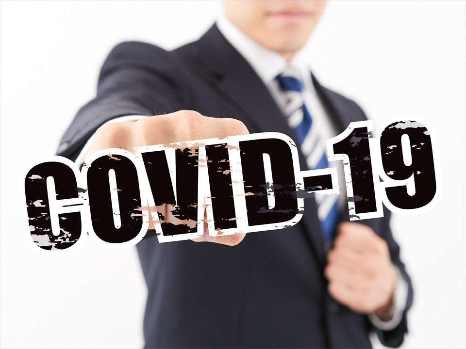 コロナウイルスに打ち勝つ心理学